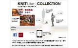 KNIT Like COLLECTION