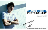 ATSUTO UCHIDA PHOTO GALLERY supported by HUBLOT